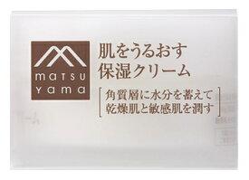 松山油脂 肌をうるおす保湿 クリーム (50g) 肌をうるおす保湿スキンケア