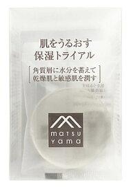 松山油脂 肌をうるおす保湿 トライアル (1セット) 化粧水 乳液 洗顔 メイク落とし 美容液 保湿クリーム