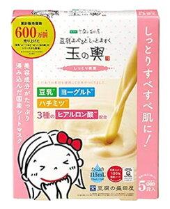 豆腐の盛田屋 豆乳よーぐるとしーとますく 玉の輿 しっとり保湿 (23mL×5枚入) シートマスク