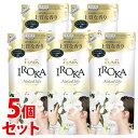 《セット販売》 花王 フレア フレグランス イロカ ネイキッドリリーの香り つめかえ用 (480mL)×5個セット 詰め替え…