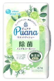 大王製紙 エリエール Puana ピュアナ ウエットティシュー 除菌 ノンアルコールタイプ 本体 (47枚) ウェットティッシュ