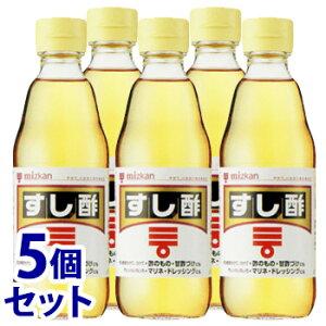 《セット販売》 ミツカン すし酢 (360mL)×5個セット ※軽減税率対象商品