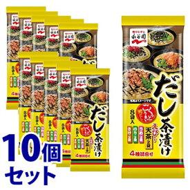 《セット販売》 永谷園 だし茶漬け (8袋入)×10個セット お茶づけ 4種 ※軽減税率対象商品