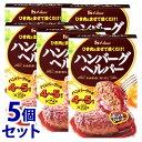 《セット販売》 ハウス食品 ハンバーグヘルパー (46g×2袋)×5個セット ハンバーグの素 ※軽減税率対象商品