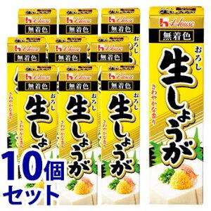 《セット販売》 ハウス食品 おろし生しょうが (40g)×10個セット 薬味 ※軽減税率対象商品