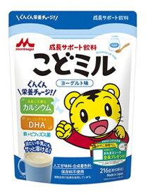 森永乳業 成長サポート飲料 こどミル ヨーグルト味 (216g) 1歳半頃から カルシウム DHA ※軽減税率対象商品