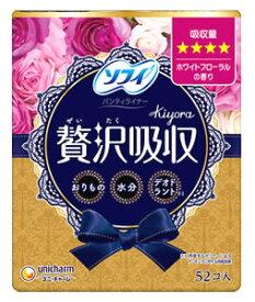 ユニチャーム ソフィ きよら 贅沢吸収 ホワイトフローラル 少し多い用 (52枚) パンティライナー kiyora