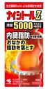 【第2類医薬品】【☆】 小林製薬 ナイシトールZa (420錠) おなかの脂肪を落とす ナイシトール