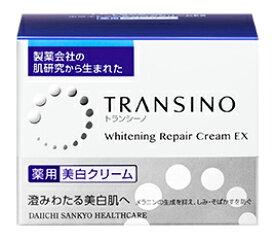 第一三共ヘルスケア トランシーノ 薬用 ホワイトニング リペアクリームEX (35g) 美白クリーム 【医薬部外品】