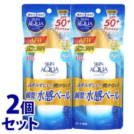 《セット販売》 ロート製薬 スキンアクア スーパーモイスチャージェル SPF50+ PA++++ (110g)×2個セット 日焼け止め