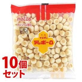 《セット販売》 大阪前田製菓 乳ボーロ (78g)×10個セット お菓子 ※軽減税率対象商品