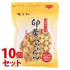 《セット販売》 大阪前田製菓 卵黄らんらん (110g)×10個セット お菓子 ボーロ ※軽減税率対象商品
