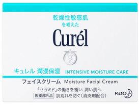 花王 キュレル 潤浸保湿 フェイスクリーム (40g) curel 【医薬部外品】