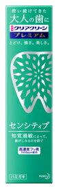 【特売】 花王 クリアクリーン プレミアム センシティブ 薬用ハミガキ (100g) 歯磨き粉 【医薬部外品】
