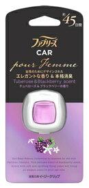 【特売】 P&G ファブリーズ イージークリップ プール・ファム チュベローズ&ブラックベリーの香り (2.2mL) 車用 消臭・芳香剤 【P&G】