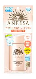 【☆】 資生堂 アネッサ パーフェクトUV マイルドミルク a SPF50+ PA++++ (60mL) 顔・からだ用 日焼け止め