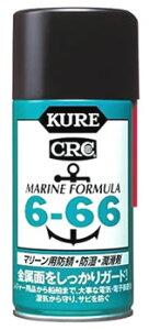 呉工業 KURE CRC 6-66 1054 (315mL) 防錆・防湿・潤滑剤