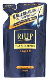大正製薬 リアップスムースリンスインシャンプー つめかえ用 (350mL) 詰め替え用 リアップ シャンプー