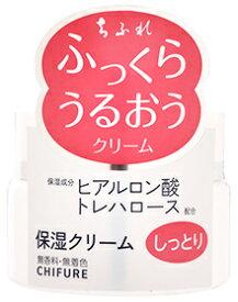 ちふれ化粧品 保湿クリーム しっとりタイプ (56g) CHIFURE