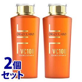 《セット販売》 ドクターシーラボ VC100エッセンスローションEX (150mL)×2個セット 化粧水