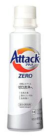 【特売】 花王 アタックゼロ 大サイズ 本体 (610g) アタックZERO 洗たく用洗剤 液体洗剤