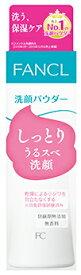 ファンケル 洗顔パウダー (50g) FANCL 洗顔料