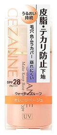 セザンヌ化粧品 皮脂テカリ防止下地 保湿タイプ オレンジベージュ (30mL) SPF28 PA+++ 化粧下地