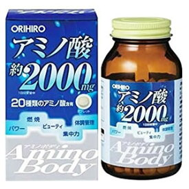 オリヒロ アミノボディ粒 大豆ペプチド配合 (75g) ツルハドラッグ ※軽減税率対象商品