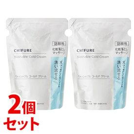 《セット販売》 ちふれ化粧品 ウォッシャブル コールド クリーム つめかえ用 (300g)×2個セット 詰め替え用 クレンジング マッサージ