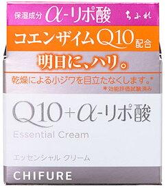 ちふれ化粧品 エッセンシャル クリーム (30g) CHIFURE 保湿クリーム