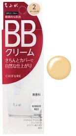 ちふれ化粧品 BB クリーム 2 オークル系 SPF27 PA++ (50g) CHIFURE 健康的な肌色 ファンデーション