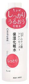 ちふれ化粧品 化粧水 しっとりタイプ 本体 (180mL) CHIFURE
