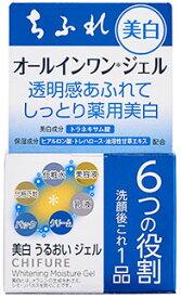 ちふれ化粧品 美白 うるおい ジェル (108g) CHIFURE エッセンス Ef 【医薬部外品】
