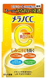 ロート製薬 メラノCC 薬用しみ対策 美白ジェル (100g) 美白美容液 【医薬部外品】