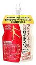 味の素 アミノエール ゼリータイプ ロイシン40 (103g) ゼリー飲料 機能性表示食品 ※軽減税率対象商品