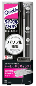 花王 クイックルワイパー ブラック 本体 (1セット) リビング用掃除シート