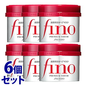 《セット販売》 資生堂 フィーノ プレミアムタッチ 浸透美容液ヘアマスク (230g)×6個セット 洗い流すトリートメント