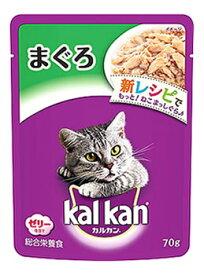 【特売】 マースジャパン カルカン パウチ まぐろ ゼリー仕立て (70g) 成猫用 キャットフード
