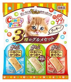 ペットライン キャネット キャンディーパウチ 3種のグルメセット ラッキー (99g) 猫用おやつ