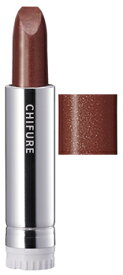 ちふれ化粧品 口紅 713 ブラウン系パール つめかえ用 (1本) 詰め替え用 CHIFURE