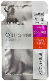 ちふれ化粧品 エッセンシャル クリーム つめかえ用 (30g) 詰め替え用 CHIFURE 保湿クリーム