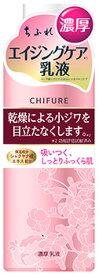 ちふれ化粧品 濃厚 乳液 本体 (150mL) CHIFURE エイジングケア