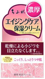 ちふれ化粧品 濃厚 保湿クリーム 本体 (54g) CHIFURE エイジングケア