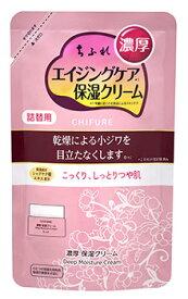 ちふれ化粧品 濃厚 保湿クリーム つめかえ用 (54g) 詰め替え用 CHIFURE エイジングケア
