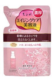 ちふれ化粧品 濃厚 美容液 つめかえ用 (30mL) 詰め替え用 CHIFURE エイジングケア