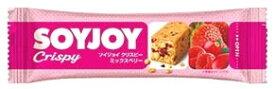 【特売】 大塚製薬 SOYJOY ソイジョイ クリスピー ミックスベリー (25g) 低GI食品 ソイジョイクリスピー ※軽減税率対象商品