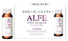 大正製薬 アルフェ ホワイトプログラム (50mL×10本) プラセンタ コラーゲン ドリンク 栄養機能食品 ※軽減税率対象商品