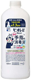 花王 ビオレu 手指の消毒液 つめかえ用 (420mL) 詰め替え用 【指定医薬部外品】
