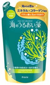 クラシエ 海のうるおい藻 うるおいケア コンディショナー つめかえ用 (420g) 詰め替え用