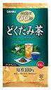 オリヒロ 徳用 どくだみ茶 (60包) ※軽減税率対象商品